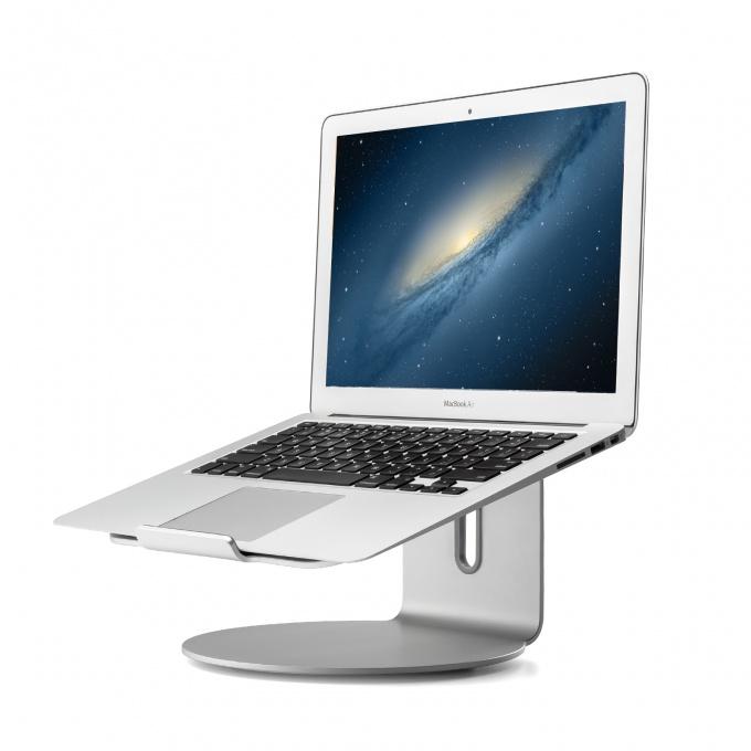 Support rotatif pour ordinateur portable