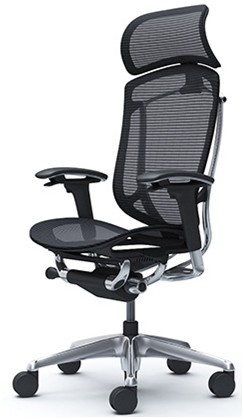 Fauteuil de bureau ergonomique Contessa II