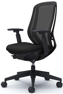 Fauteuil de  bureau ergonomique Sylphy