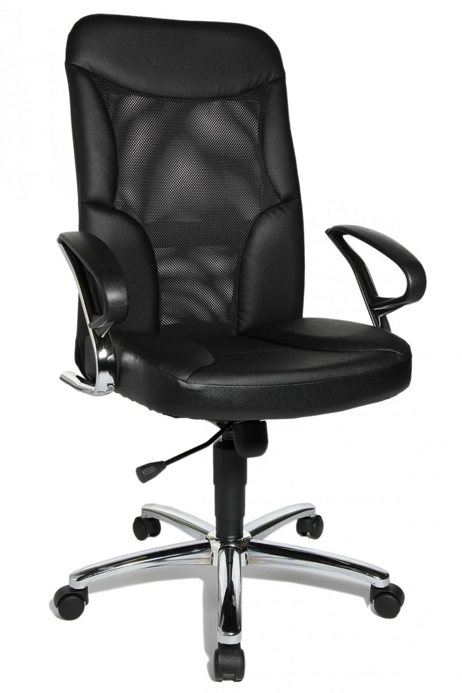 fauteuil de bureau cuir et maille a ris. Black Bedroom Furniture Sets. Home Design Ideas