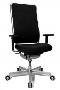 Sièges ergonomiques - Fauteuil haut de gamme W1 Tissu