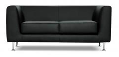 Fauteuils d'accueil, canapés & chaises salle d'attente - Canapé Kubo