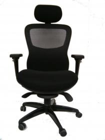 Sièges ergonomiques - Fauteuil de bureau ergonomique Athos