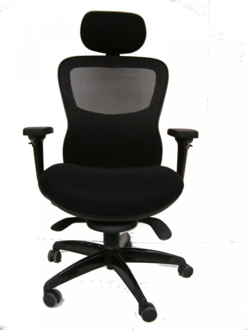 Fauteuil de bureau ergonomique athos achat si ges - Fauteuil de bureau marvin ...