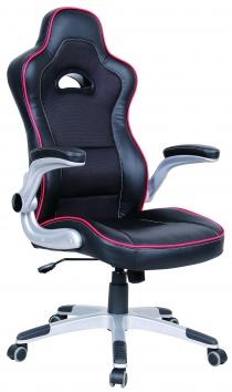 Sièges et fauteuils pour bureaux - Sièges Gamer