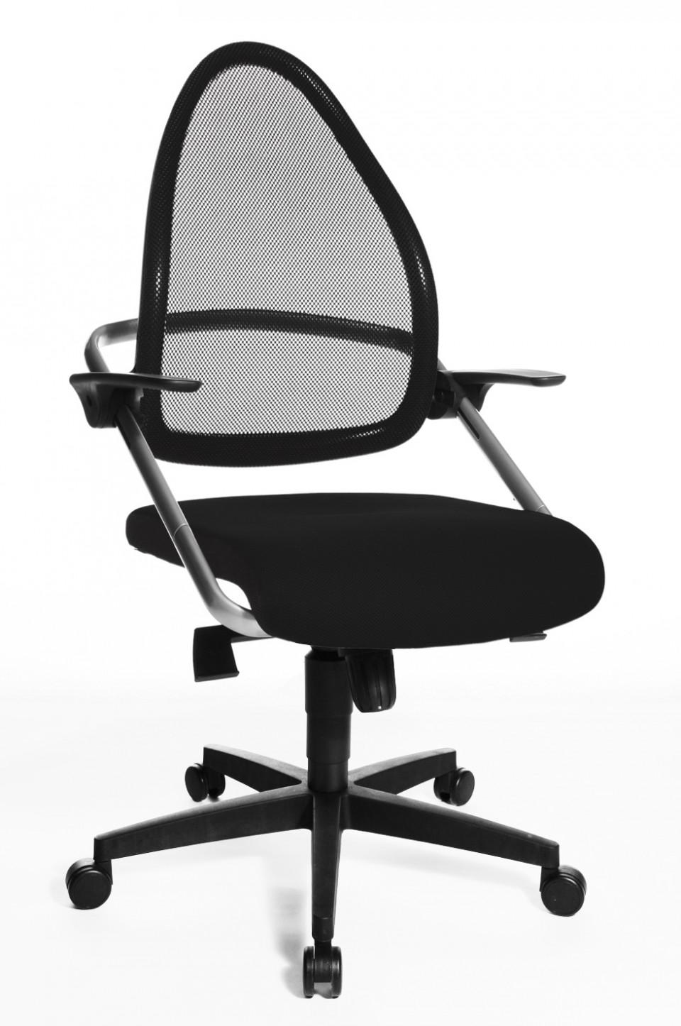 si ge de bureau design origin achat si ges de bureau 329 00. Black Bedroom Furniture Sets. Home Design Ideas