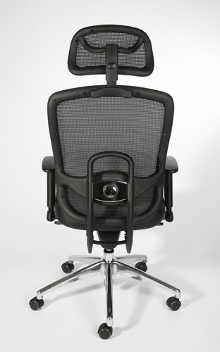 Fauteuil de bureau ergonomique ergo cuir achat - Fauteuil de bureau solide ...